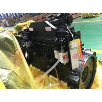 Wholesale Durable C Series Stationary Diesel Engine Electric Start With Compact Structure from china suppliers