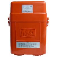 Wholesale Urgent Portable Oxygen Resuscitator Explosion Proof Certificated 2.3kg Weight from china suppliers