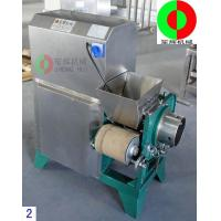 Wholesale CR-200 Fish meat separator from china suppliers
