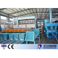 Wholesale High Performance Recycled Paper Apple Tray Machine Low Power Consumption from china suppliers