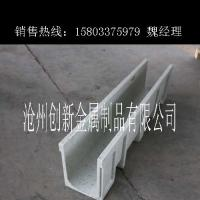 Quality 20years be used stone colour Polymer Drain Trench (1000*250*205mm) Polymer for sale