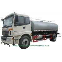 Wholesale FOTON  Road Clean  Water Tank Lorry 12000L  With  Water  Pump Sprinkler For Water Delivery and Spray from china suppliers