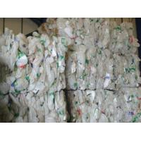 Wholesale hdpe milk bottle scrap from china suppliers