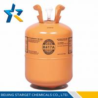 Wholesale R417A Environmentally Friendly Mixed Refrigerant R417A replacement for r22 refrigerant from china suppliers