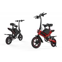 Wholesale Full Size Electric City Folding Bike 36V 350W Power Simple And Fashionable Design from china suppliers