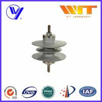Wholesale 3 Phase Metal Oxide Surge Arresters , Station Class Lightning Protector for Distribution from china suppliers