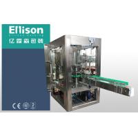 China Screw Inlet Plastic Bottle Capping Machine For Complete Bottled Water Production Lines on sale