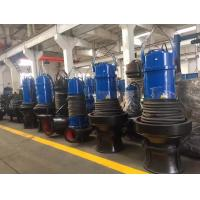 Wholesale flood control axial flow pump for large flow rate water drainage from china suppliers