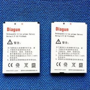 China Free Shipping Original Launch X431 Diagun Battery on sale