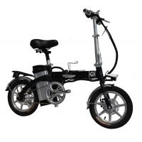 Wholesale 40km 100km Folding Electric Bike GB Lithium Battery Powered from china suppliers