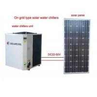 Wholesale On Grid Solar Air Conditioner PV Water Chillers Series Eco Friendly from china suppliers