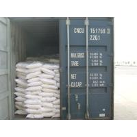 China China Feed grade zinc sulphate (powder) HS 28332930 suppliers on sale