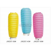 Wholesale Battery Operated Paper Lanterns Outside from china suppliers