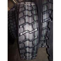 Buy cheap Radial Gcc Truck Tire from wholesalers
