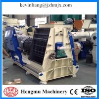 Wholesale With high reputation ring die feed mill for animal with CE approved for long life service from china suppliers