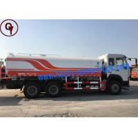 Wholesale 6x4 Sinotruk HOWO Steyr Water Spray Truck Red / White / Blue / Yellow Color Available from china suppliers