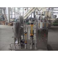 Wholesale Automatic small bottle Co2 gas beverage making machine mixer for cola carbonated soft drink price from china suppliers