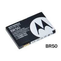motorola v3c battery quality motorola v3c battery for sale