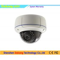 Wholesale WIFI Infrared H.265 IP Camera Cloud Recording for Home Security from china suppliers