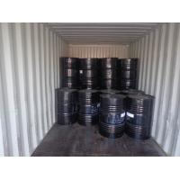 Wholesale Pine Tar/Pine Tar Oil(PTO) from china suppliers