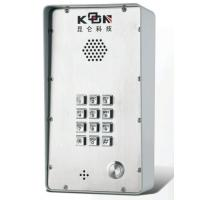 Wholesale Durable Voice Over VOIP SIP Phone , Metal IP Telephone Intercom Door Phone from china suppliers