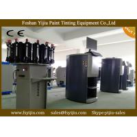 Wholesale 50 ML Paint Mixing And Tinting Equipment / Automatic Paint Colorant Dispenser from china suppliers