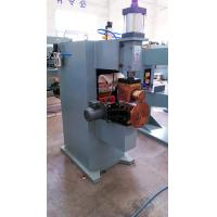Wholesale 160KVA Resistance Seam Welding Machine For Double Red Copper Square Box from china suppliers