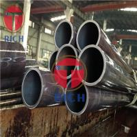 Buy cheap 30CrMoE 42CrMoE Hot Rolled / Cold Drawn Seamless Tube O.D 356-1000mm GB28884 from wholesalers