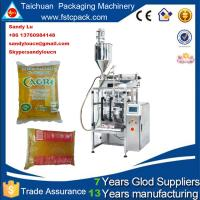 China Automatic cooking oil  packaging machine , 1kg cooking oil packing machine on sale