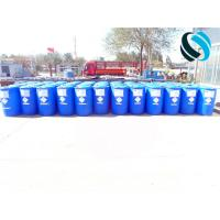 Wholesale Food Grade Chemicals from Food Grade Chemicals