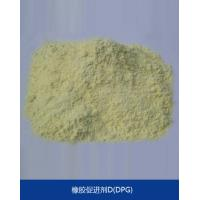 Buy cheap Rubber accelerant D (DPG) from wholesalers