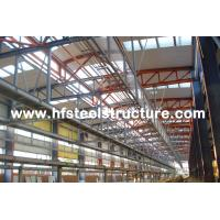Wholesale OEM Sawing, Grinding Industrial Steel Buildings For Textile Factories And Process Plants from china suppliers
