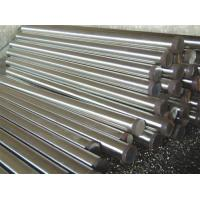 Wholesale 2205/2507 Duplex stainless steel seamless pipe from china suppliers