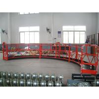 Wholesale 8 -10 m / min Aluminum Alloy Arc Rope Suspended Platform for Building Cleaning from china suppliers