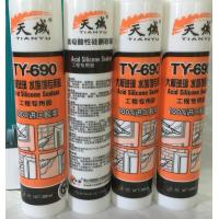 China Quick Drying Silicone Sealant Water Stop wholesale