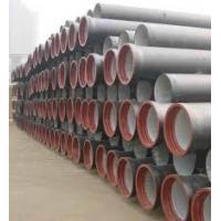 Wholesale OEM 6M  length Centrifugal cast ductile iron pipe for drinking water from china suppliers