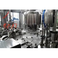 Buy cheap 2.2kw Liquid Bottled Pure water, mineral water filling machines systems equipment 8 heads from wholesalers