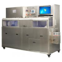 Wholesale Full Automatic Hard Capsule Inspection Machine Pharmaceutical Constant Speed from china suppliers