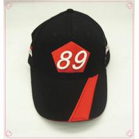 3D Logo Adult Cotton Baseball Cap For Outdoor Brushed Cycling Competition