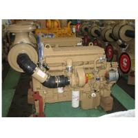 Wholesale Most Powerful Cummins Generator Set Multi Cylinder Diesel Engine MTAA11- G2 from china suppliers
