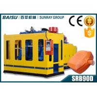 Wholesale Single Head Toilet Water Tank Blow Moulding Machine 100 Pcs / Hour SRB90D-1 from china suppliers