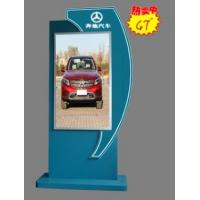 Wholesale Customized LCD Digital Signage , Advertising Digital Signage Displays 1920 x 1080 from china suppliers