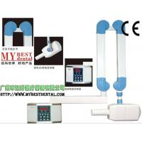 Wholesale x-ray unit.dental x-ray unit from china suppliers