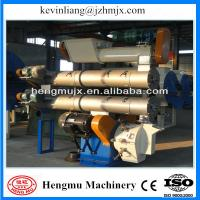 Wholesale Adopting international advanced technique cow feed pellet mill with CE approved from china suppliers