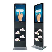 Buy cheap 32 Inch Floor Stand Interactive Touch Screen Kiosk Android Interactive from wholesalers