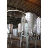 Wholesale floating lid fermentation tank from china suppliers