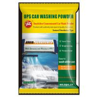 Wholesale Car Wash Powder OPS Concentrated Car Wash Detergent Wipe Free Car Wash Shampoo from china suppliers