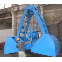 Wholesale Single Rope Double Slider Mechanical Grab / Clamshell Grapple for Industrial Use from china suppliers