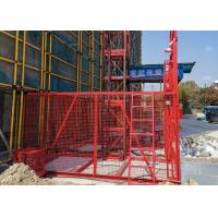 Wholesale High Safety Construction Passenger Hoist / Material Hoist Construction from china suppliers