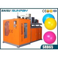 Wholesale Kids Ocean Plastic Ball Making Machine , Small Plastic Ball Manufacturing Machine 27.5KW SRB65-2 from china suppliers